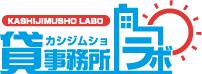 賃貸オフィス 大阪